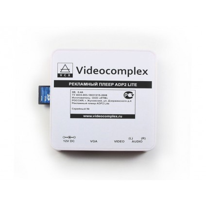 Рекламный плеер Videocomplex ADP2 Lite SD